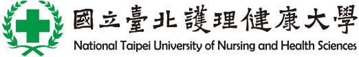 國立臺北健康護理大學